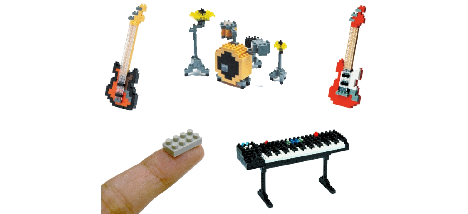 A Nanoblock Of His Musical Instrument